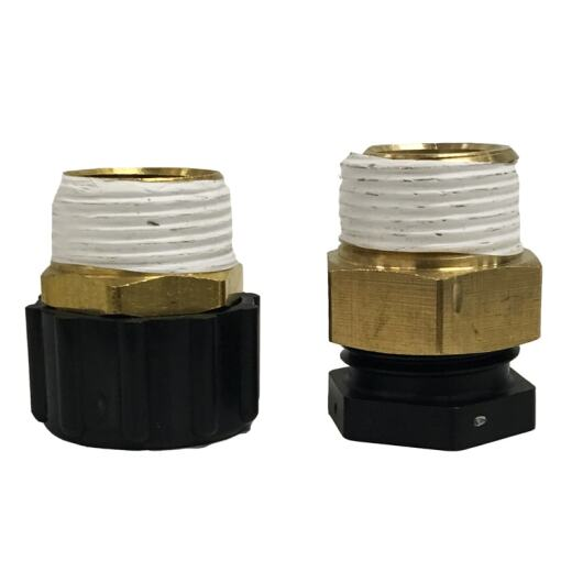 Brass Inlet & Outlet Adapters
